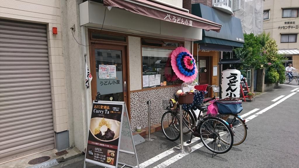f:id:omoeraku:20170702201812j:plain