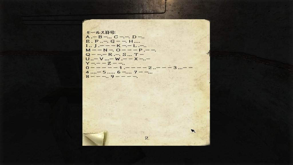f:id:omoeraku:20170708204447j:plain