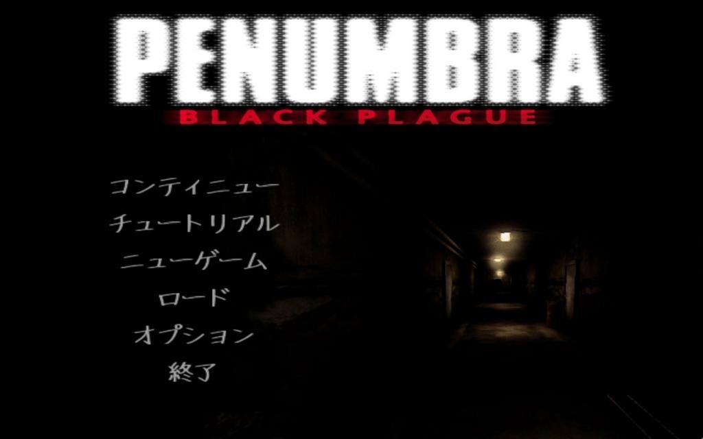 f:id:omoeraku:20170710203302j:plain