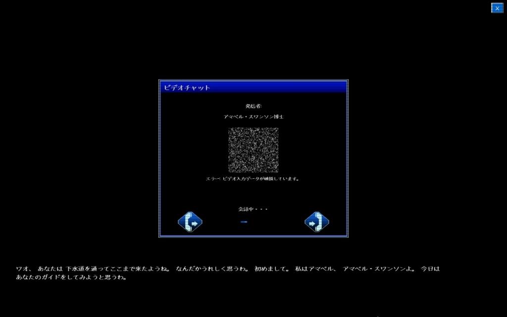 f:id:omoeraku:20170711204714j:plain