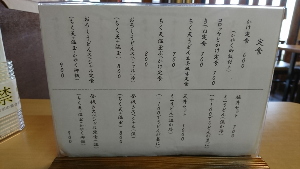 f:id:omoeraku:20170717123911j:plain