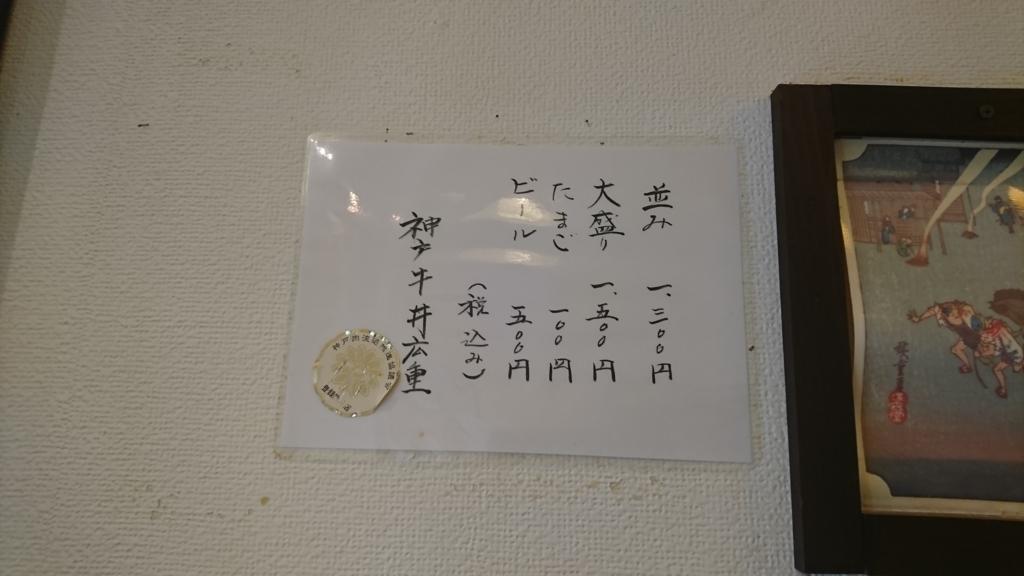 f:id:omoeraku:20170724205659j:plain