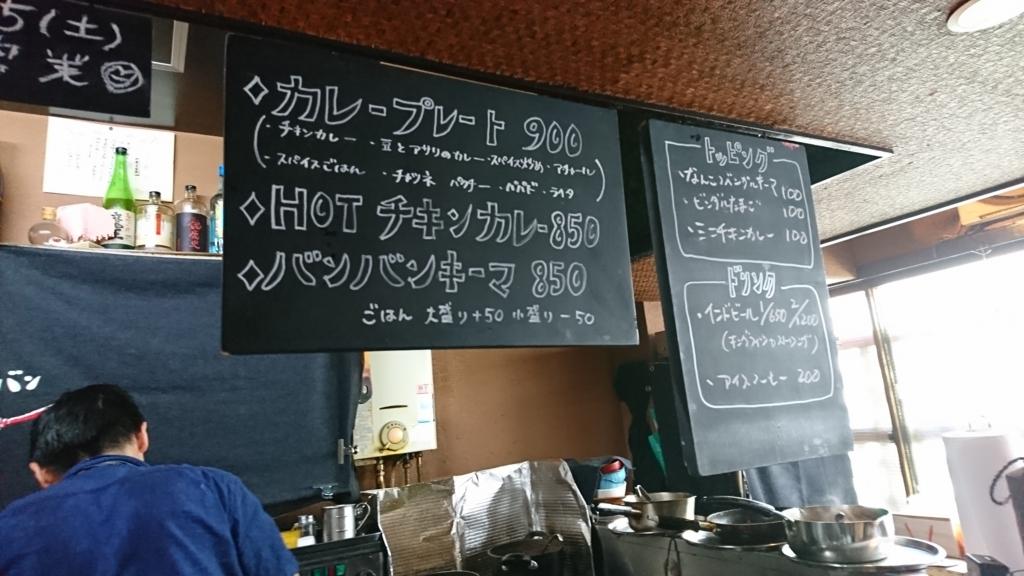 f:id:omoeraku:20170806135517j:plain