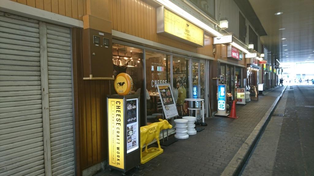 f:id:omoeraku:20170806142545j:plain