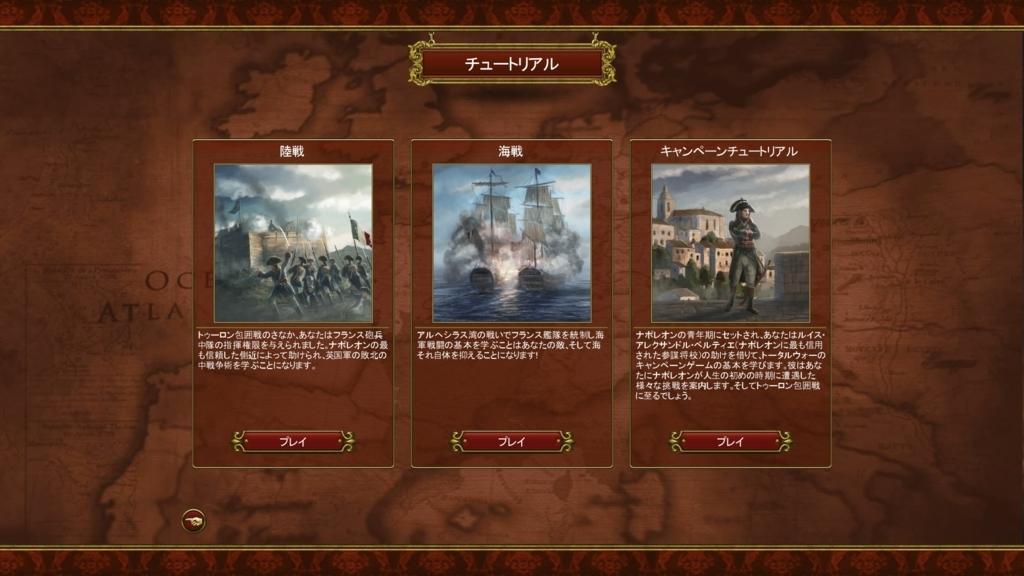 f:id:omoeraku:20170818150353j:plain