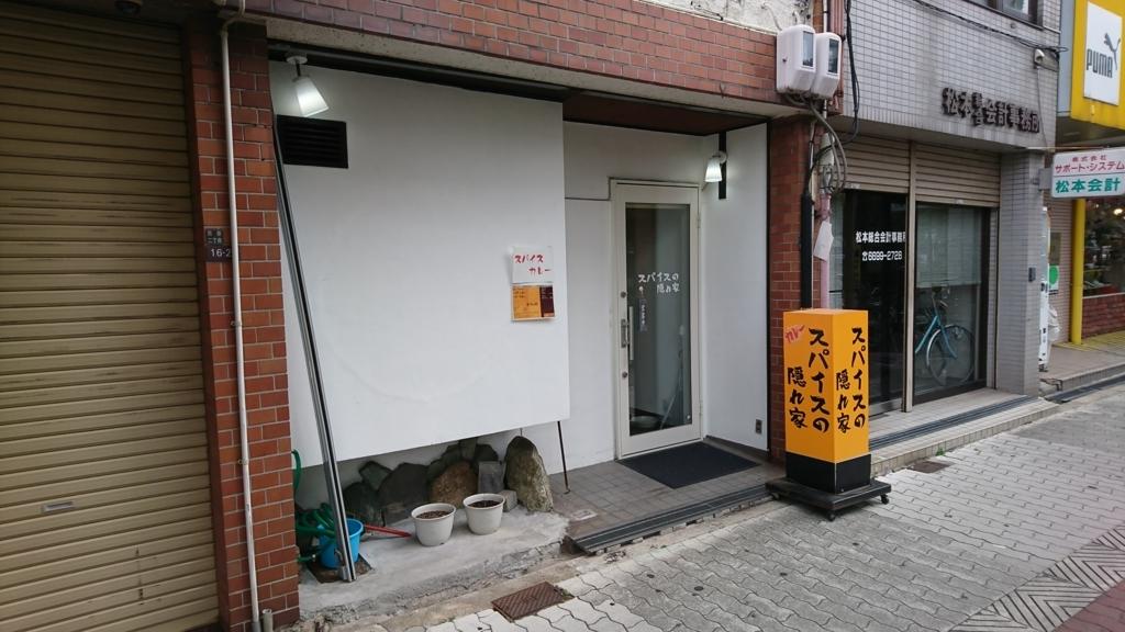 f:id:omoeraku:20170820114813j:plain