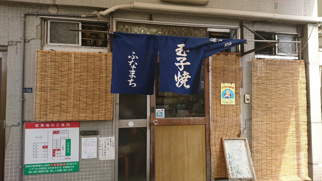 f:id:omoeraku:20170820121732j:plain