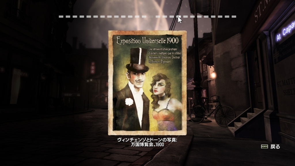 f:id:omoeraku:20170820131135j:plain