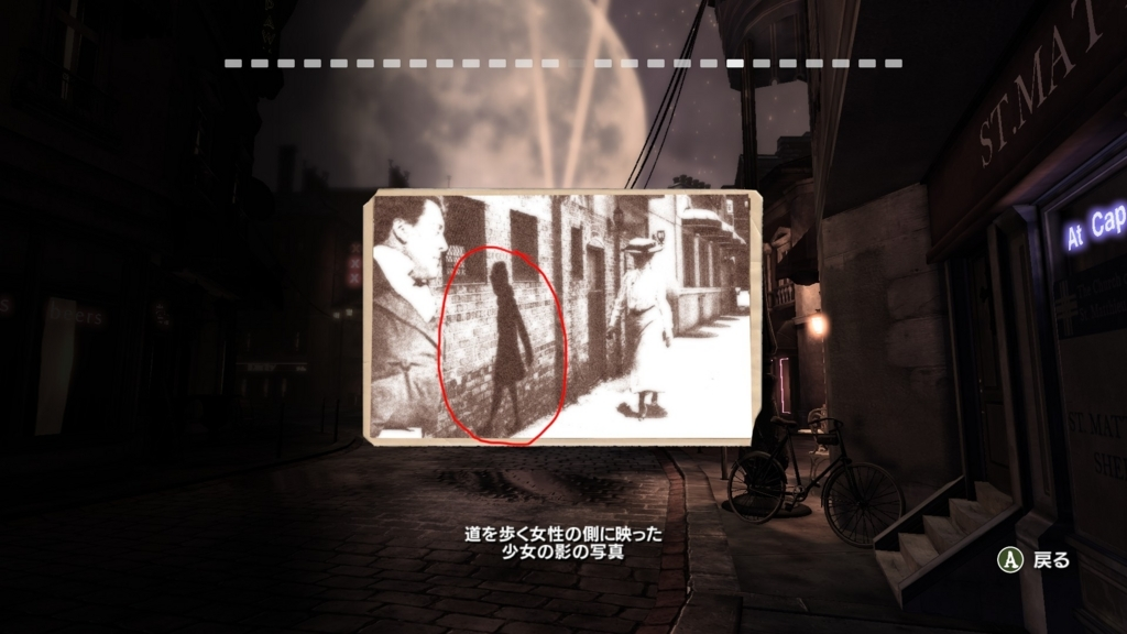 f:id:omoeraku:20170820131231j:plain