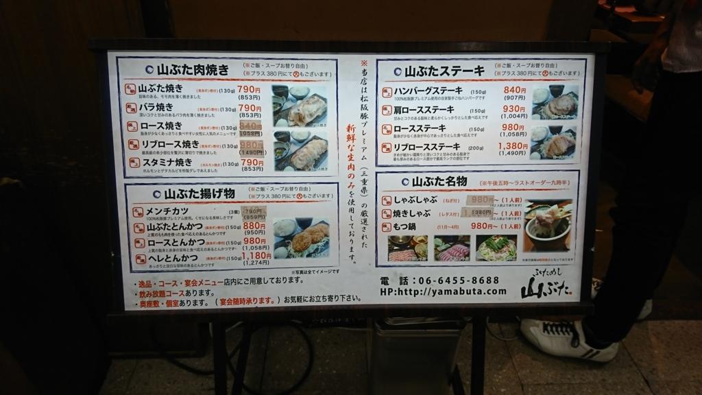 f:id:omoeraku:20170923214725j:plain