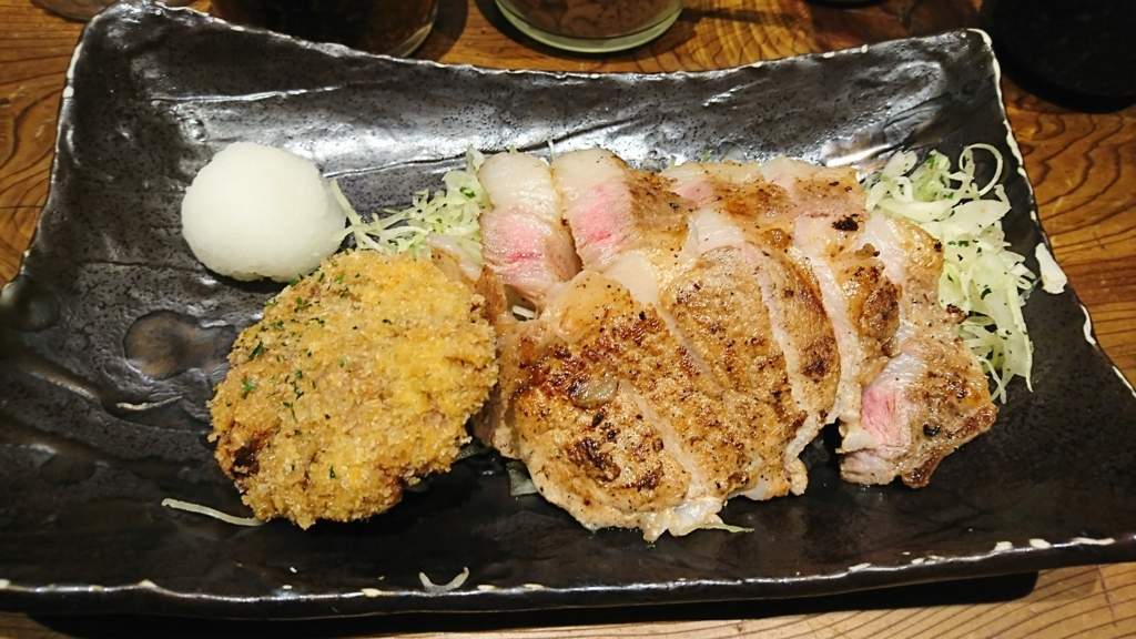 f:id:omoeraku:20170923214753j:plain
