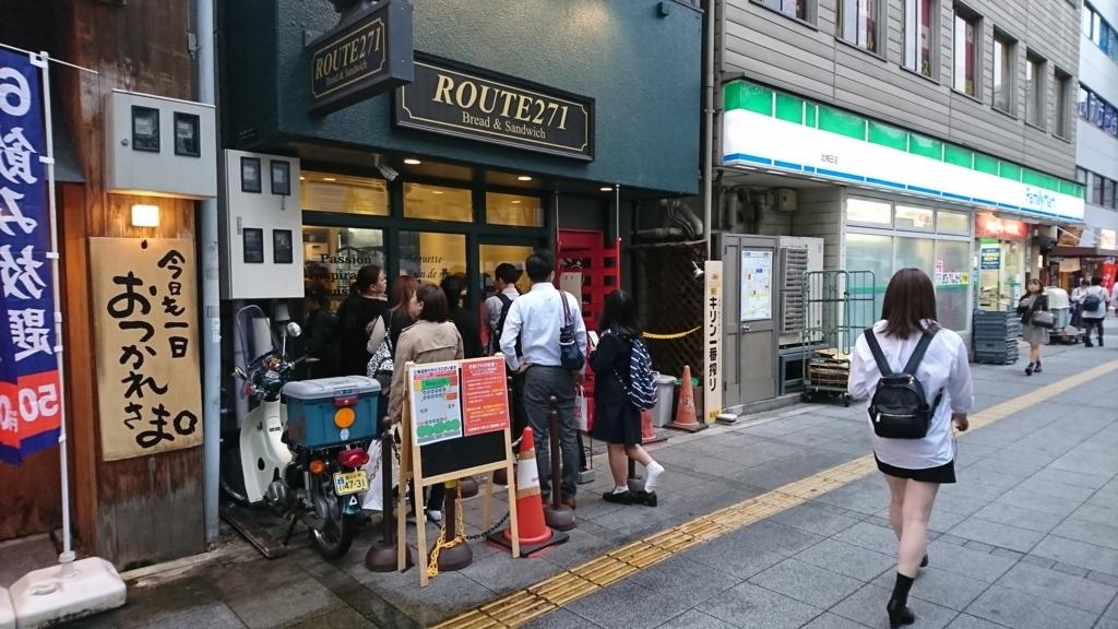 f:id:omoeraku:20171022222119j:plain