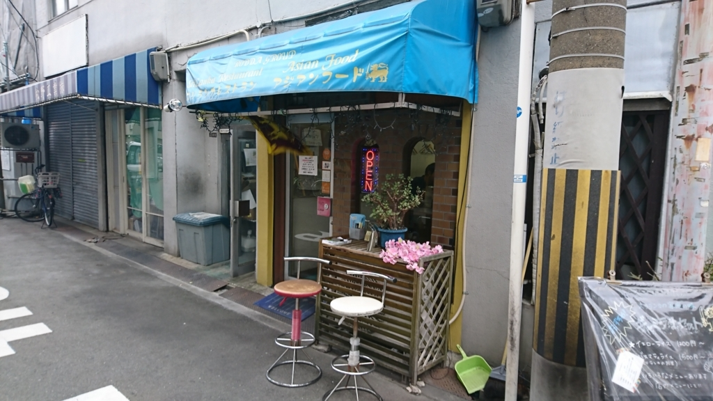 f:id:omoeraku:20171108192604j:plain