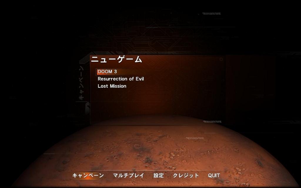 f:id:omoeraku:20171108195515j:plain