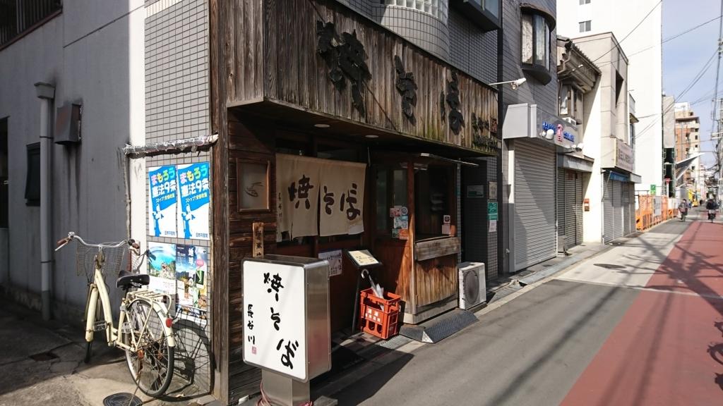 f:id:omoeraku:20171213193329j:plain