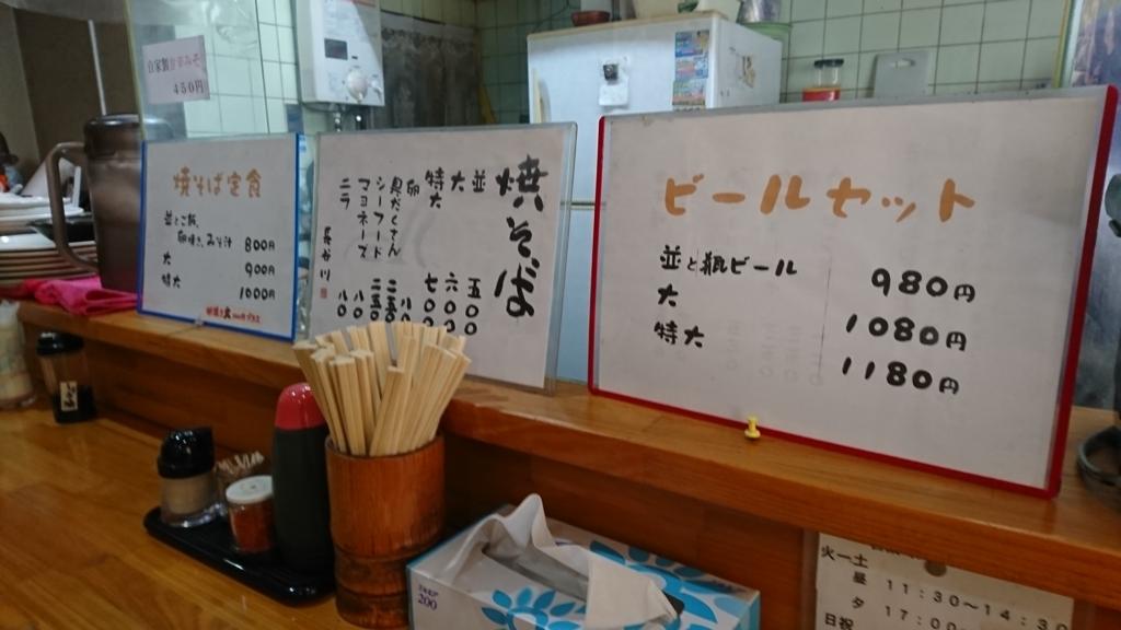 f:id:omoeraku:20171213193339j:plain
