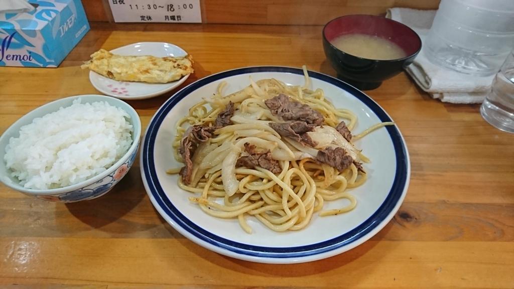f:id:omoeraku:20171213193349j:plain