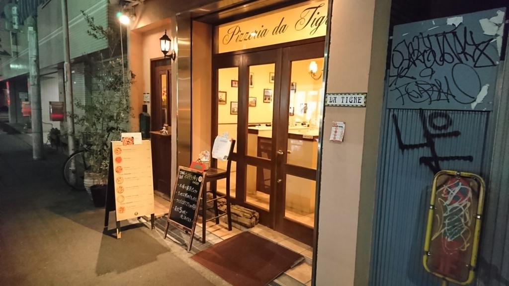 f:id:omoeraku:20171224191555j:plain