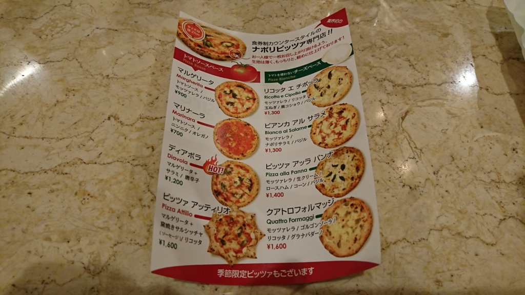 f:id:omoeraku:20171224191605j:plain