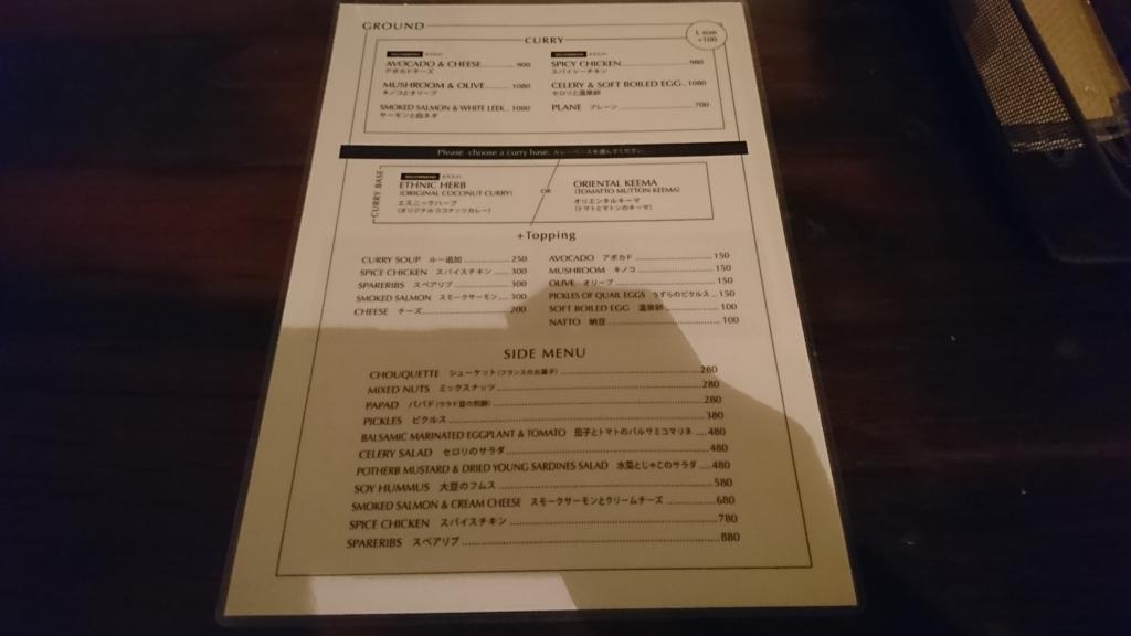 f:id:omoeraku:20171231105444j:plain