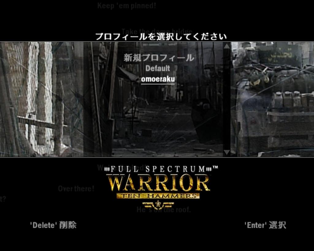 f:id:omoeraku:20180126210123j:plain