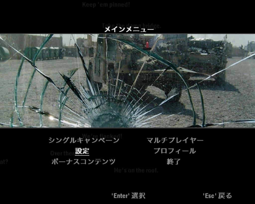 f:id:omoeraku:20180126210126j:plain