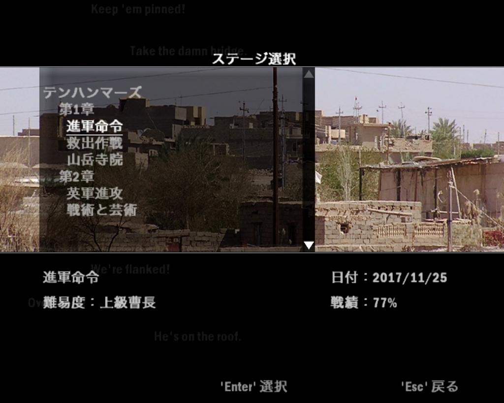 f:id:omoeraku:20180126210913j:plain