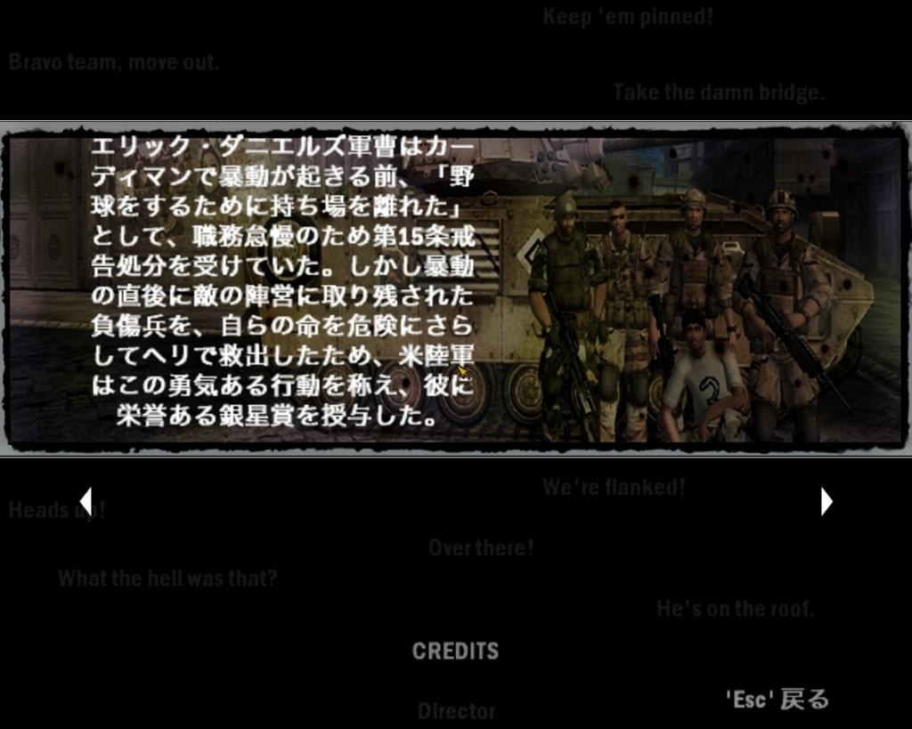 f:id:omoeraku:20180126221034j:plain