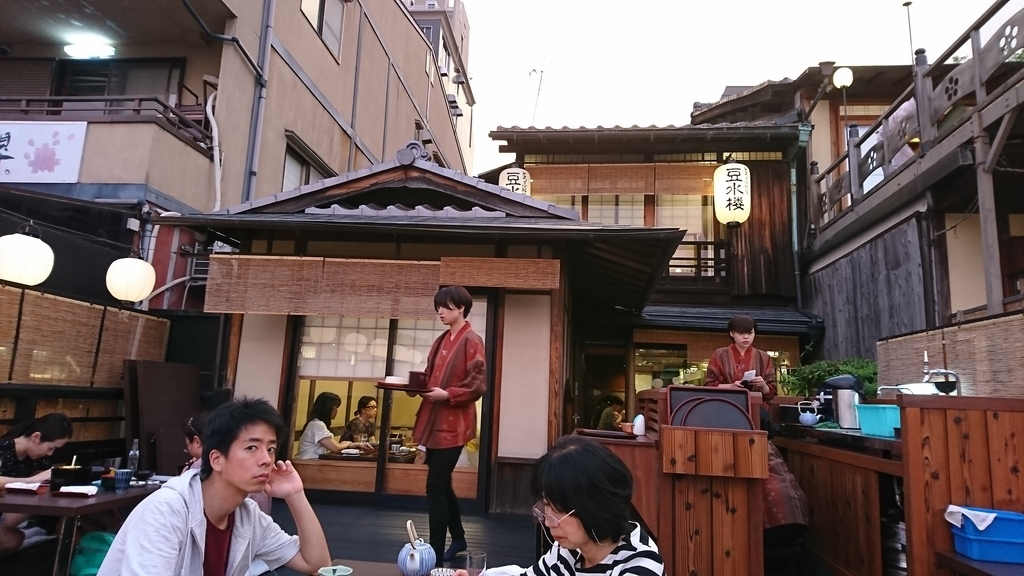 f:id:omoeraku:20180916174916j:plain