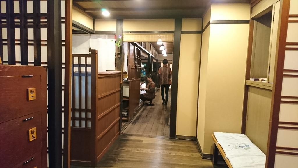 f:id:omoeraku:20180916174928j:plain