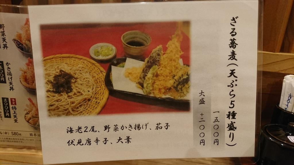 f:id:omoeraku:20180916182206j:plain