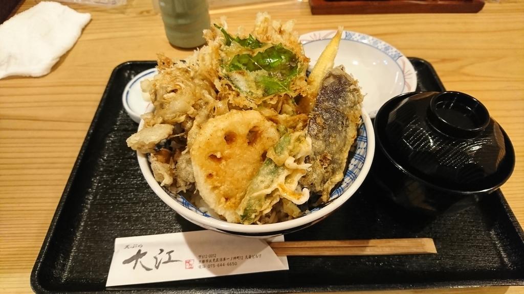 f:id:omoeraku:20180916182218j:plain