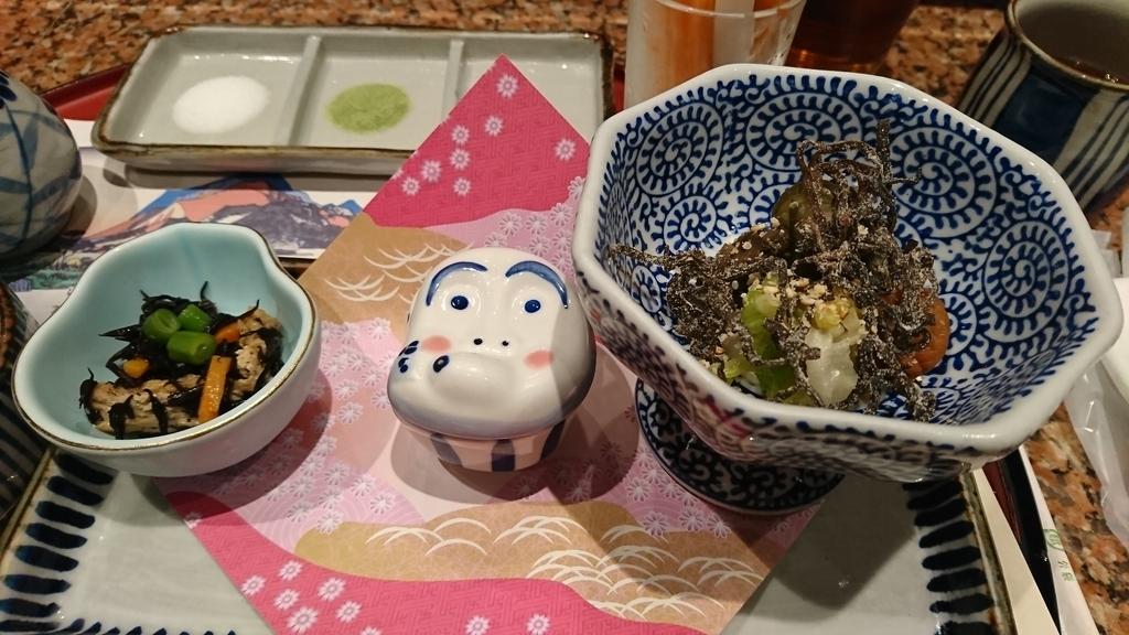 f:id:omoeraku:20181118174921j:plain