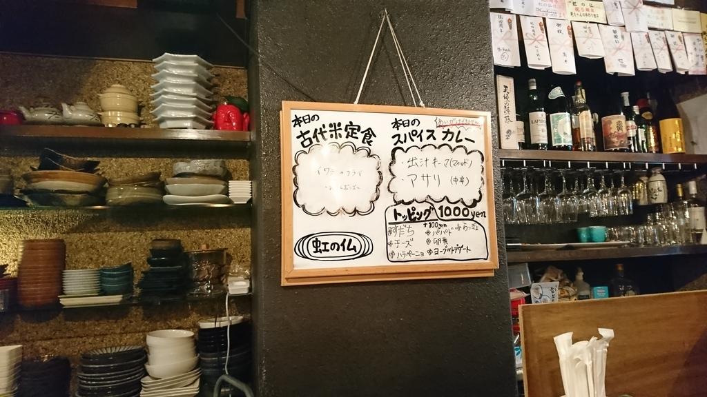 f:id:omoeraku:20181209141727j:plain
