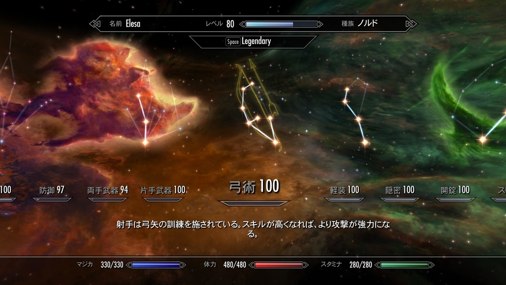 f:id:omoeraku:20190103174824j:plain