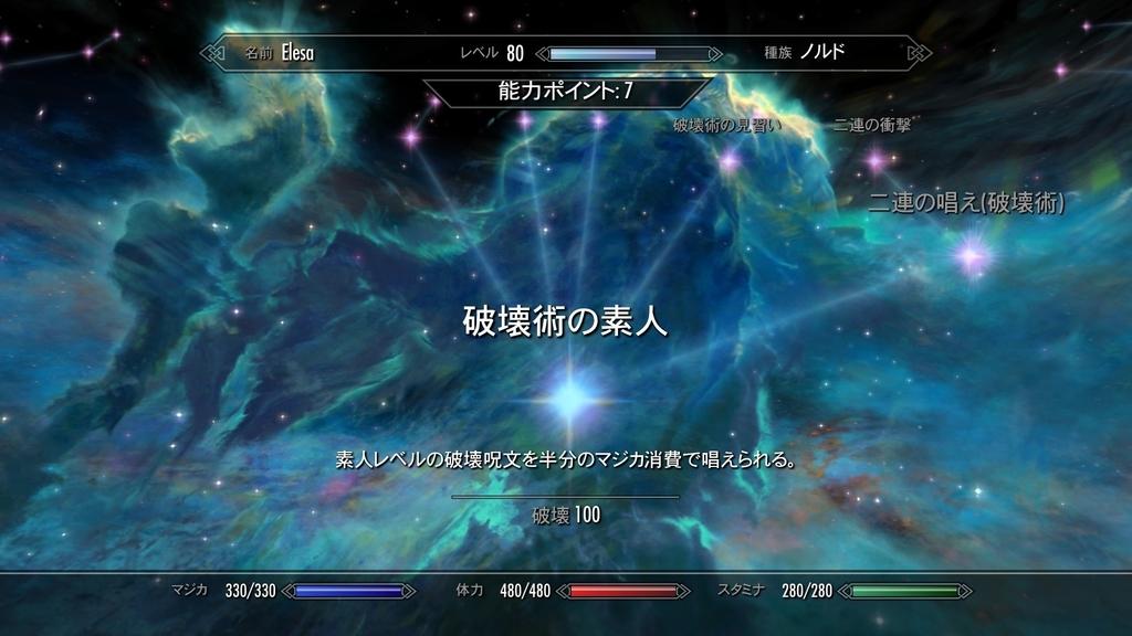 f:id:omoeraku:20190103174846j:plain
