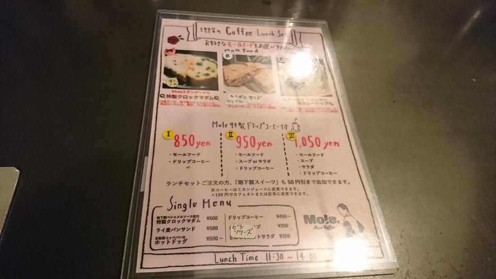 f:id:omoeraku:20190202003007j:plain