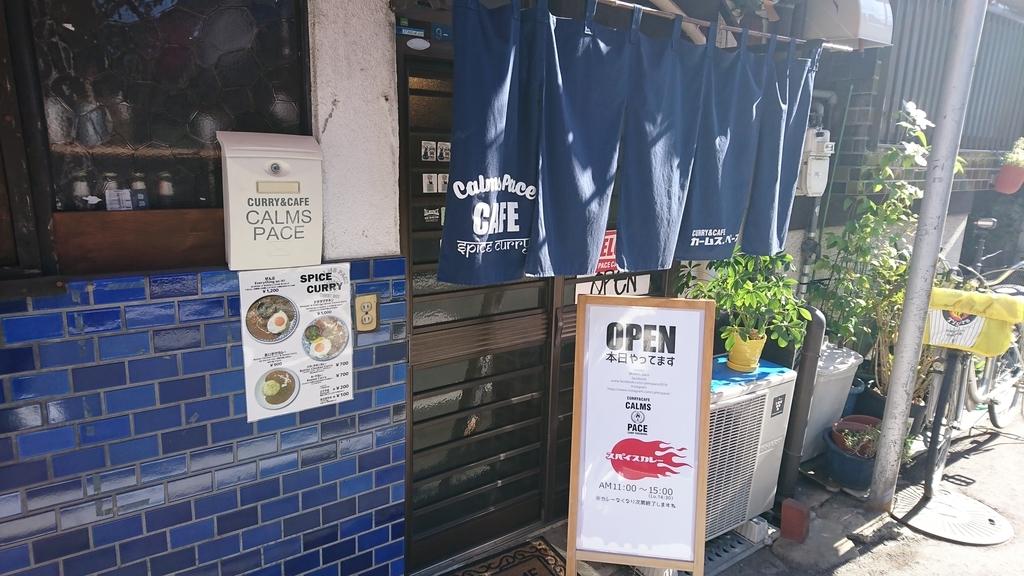 f:id:omoeraku:20190207213655j:plain