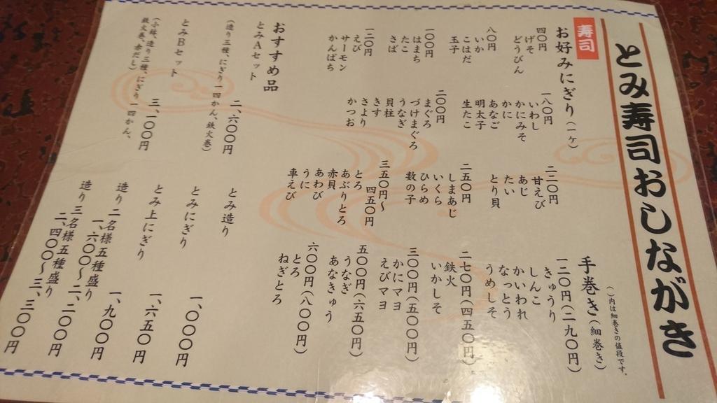 f:id:omoeraku:20190217180657j:plain