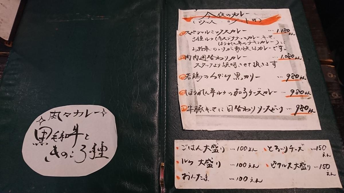 f:id:omoeraku:20190421142730j:plain