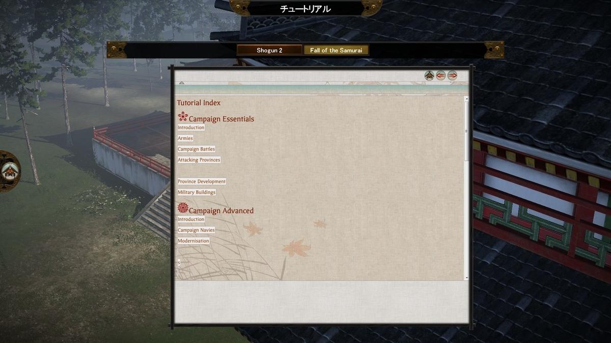f:id:omoeraku:20190501173227j:plain