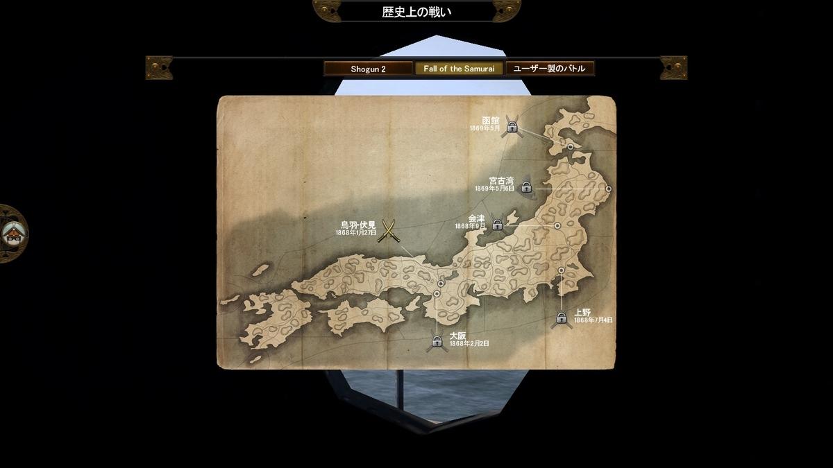 f:id:omoeraku:20190501180203j:plain