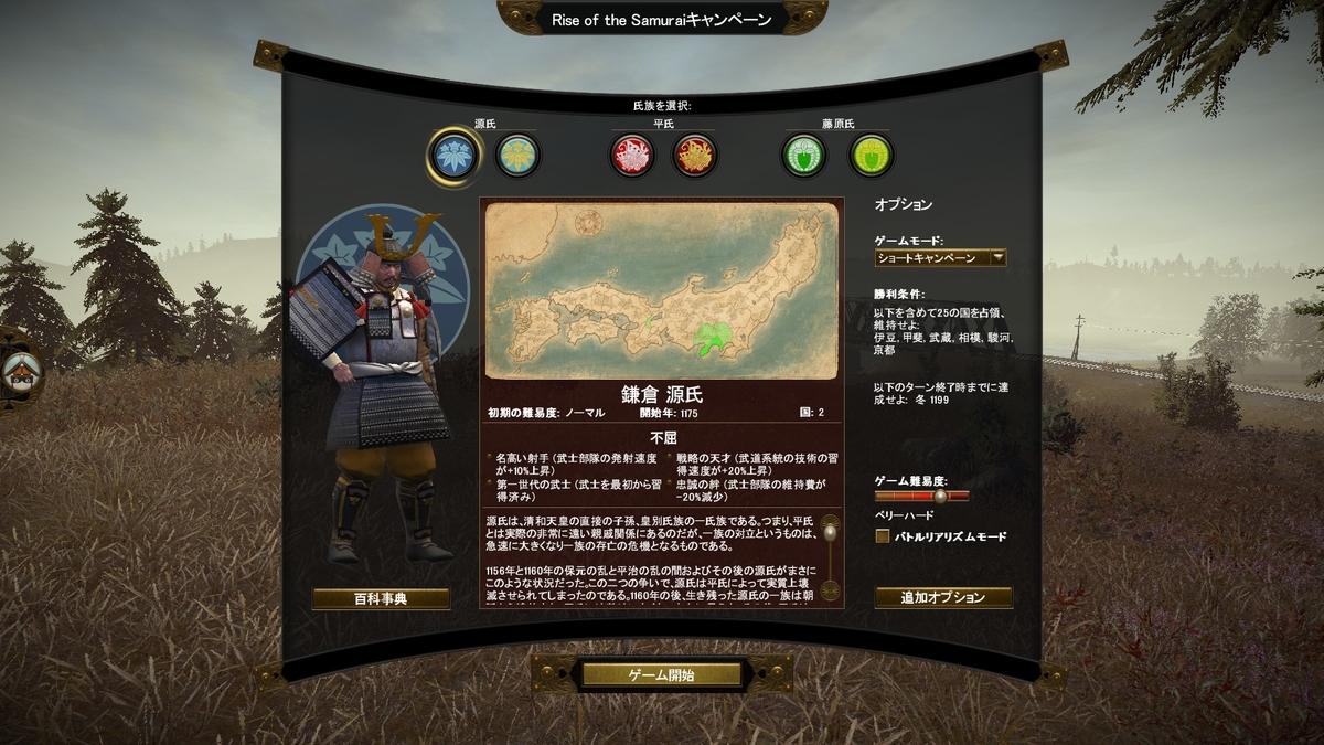 f:id:omoeraku:20190519142506j:plain