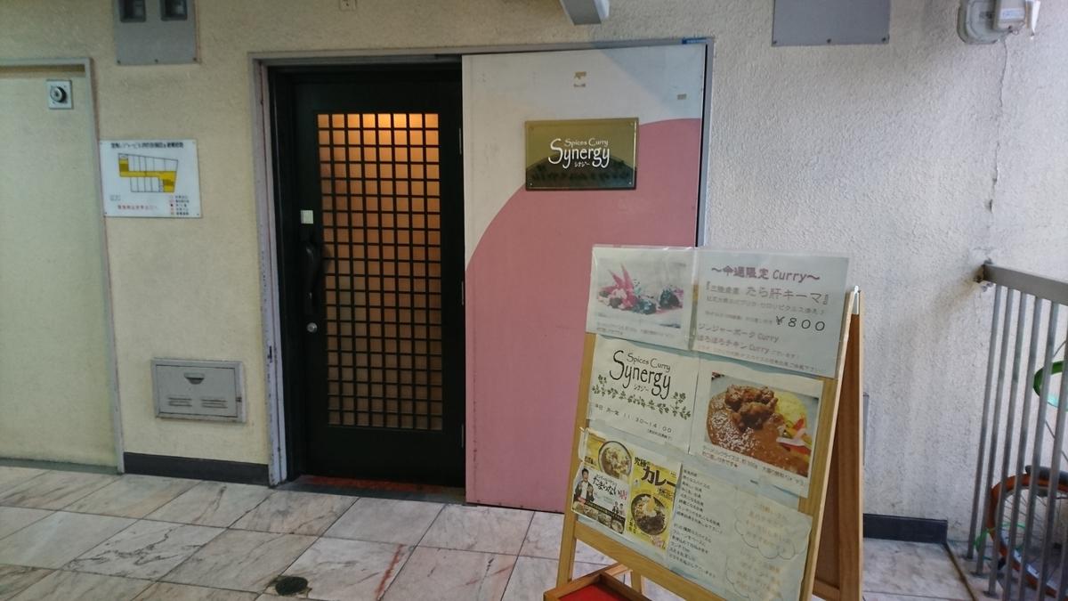 f:id:omoeraku:20190526111559j:plain