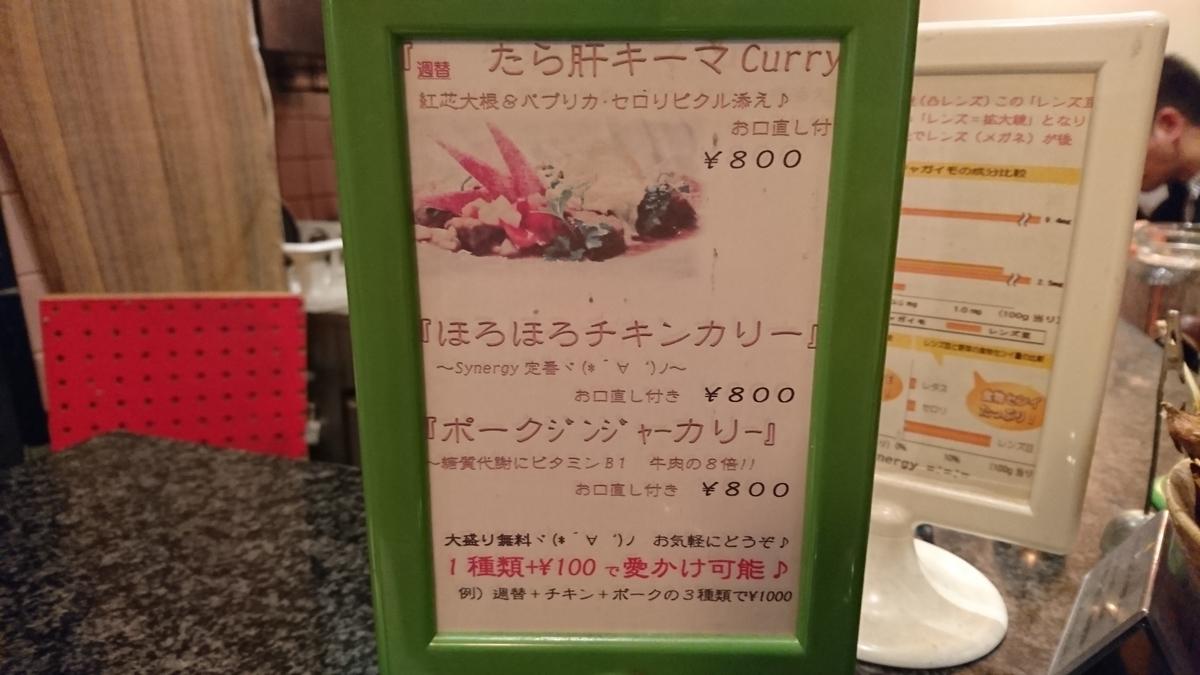 f:id:omoeraku:20190526111617j:plain