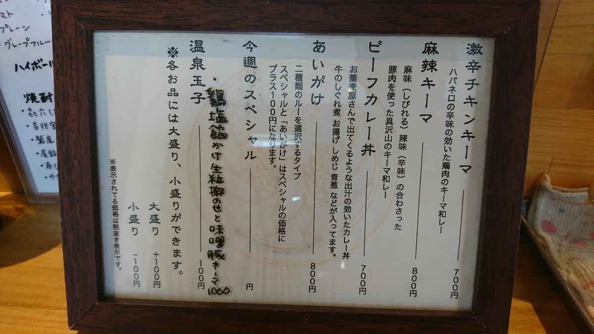 f:id:omoeraku:20190630150314j:plain
