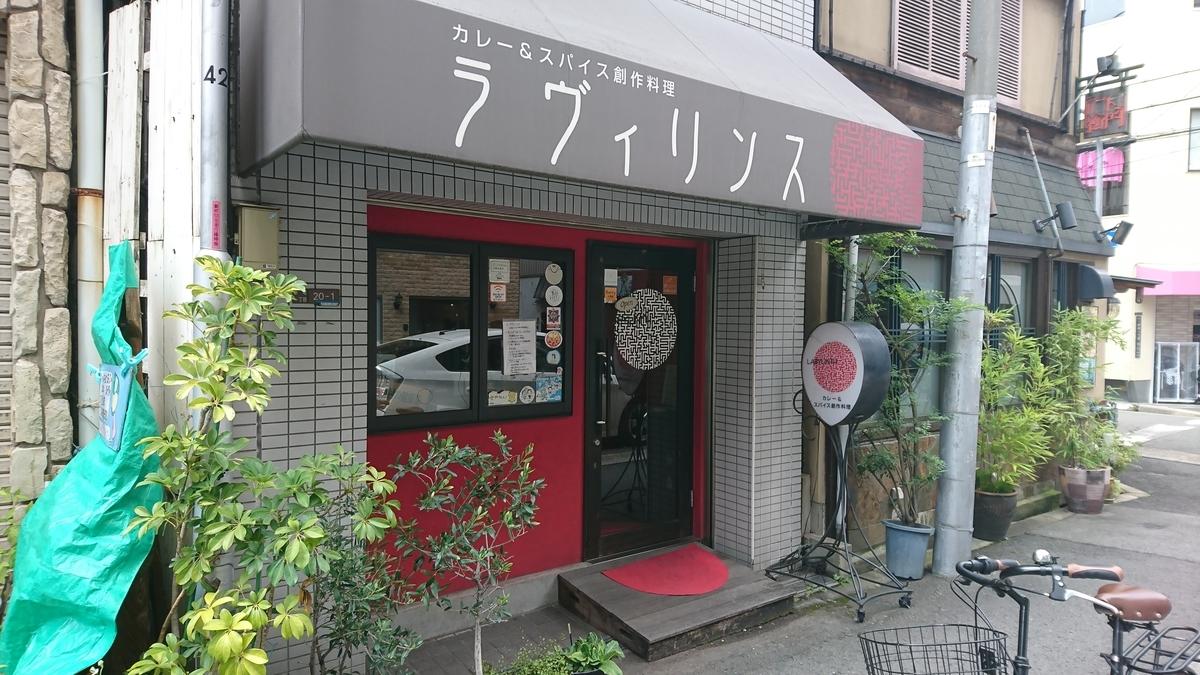 f:id:omoeraku:20190908124542j:plain