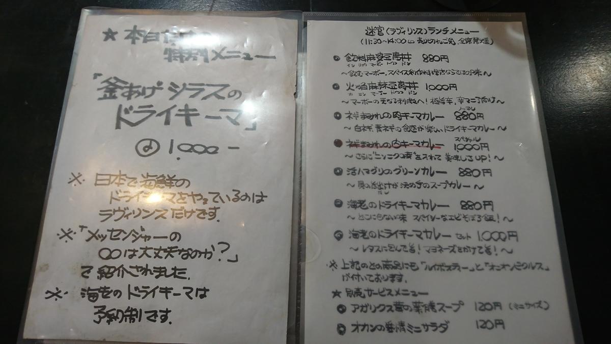 f:id:omoeraku:20190908124610j:plain