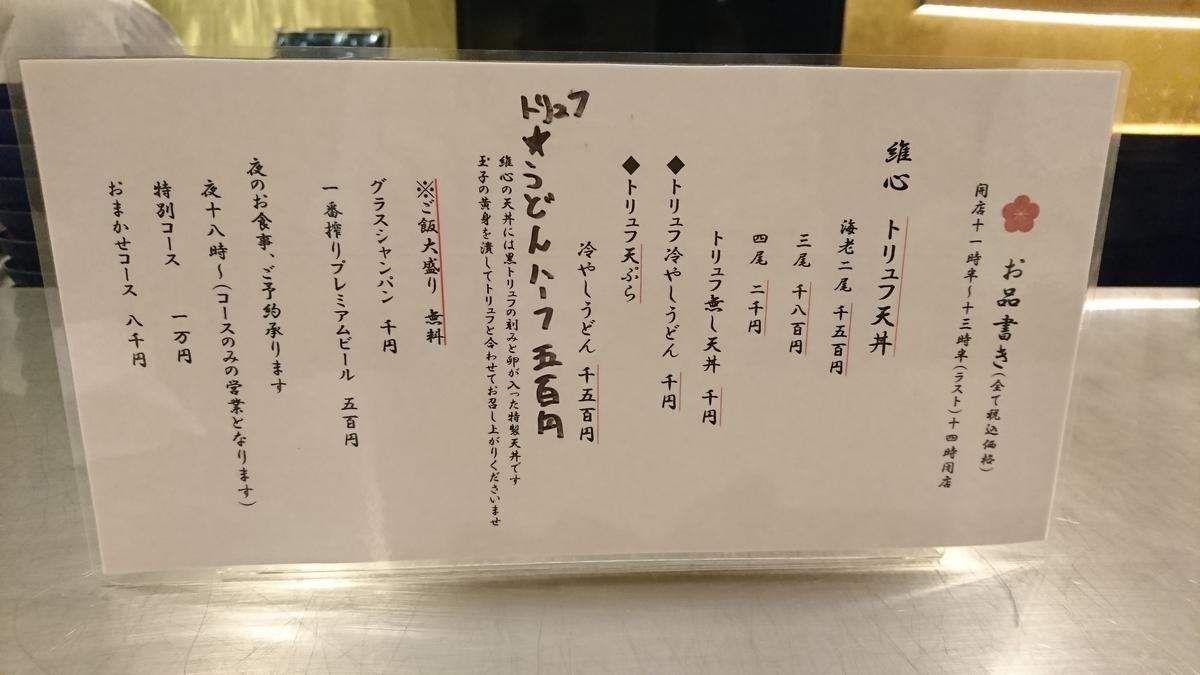 f:id:omoeraku:20190908162521j:plain