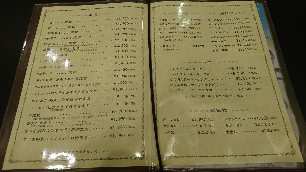 f:id:omoeraku:20200104105011j:plain